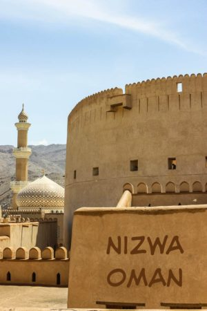 Nizwa Castle and Fort are one of several interesting things to see in Nizwa, one of the oldest cities in Oman.