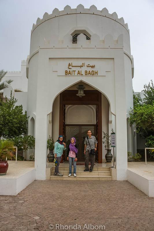 Bait Al Bagh Museum in Muscat Oman