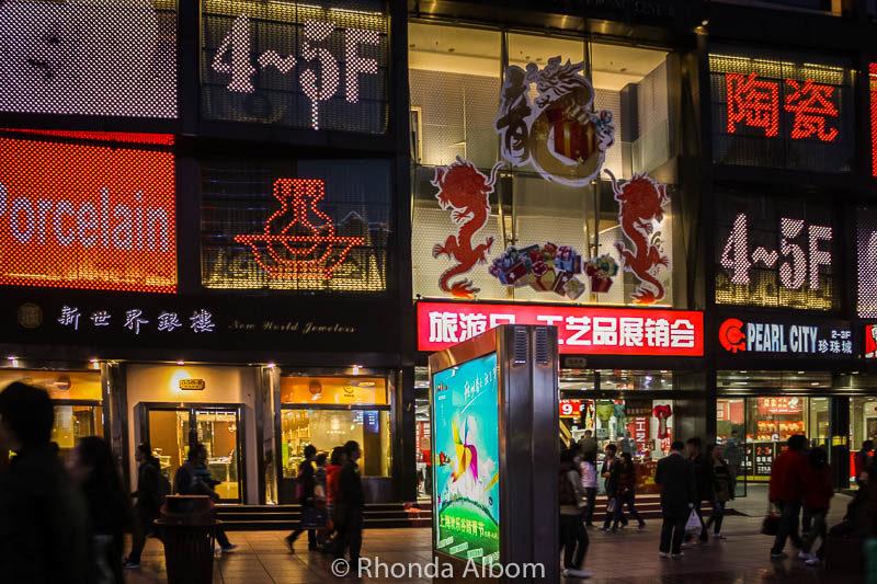 Nanjing Road at night in Shanghai, China
