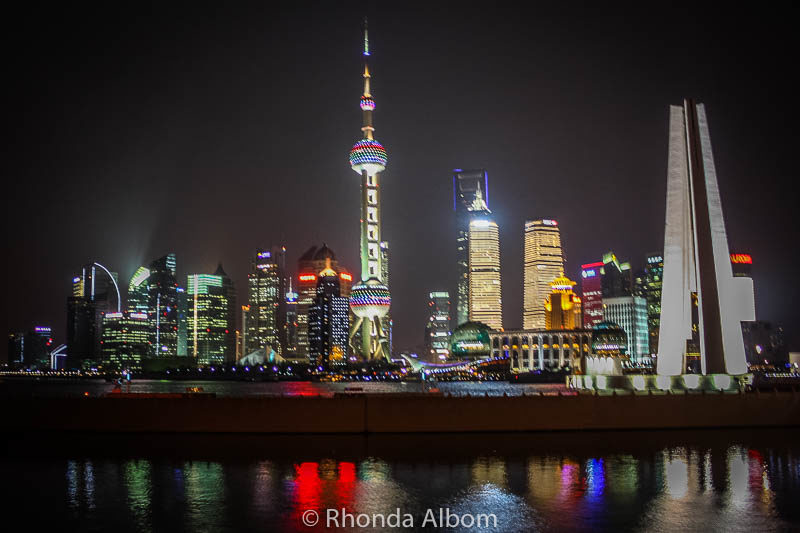 Shanghai China skyline at night