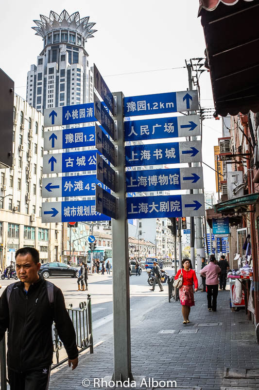 Shanghai China directions sign