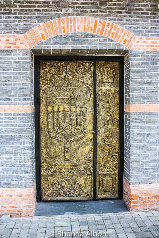 One of the intricate doors at the Shanghai Jewish Refugees Museum. the Jewish Refugee Museum in China