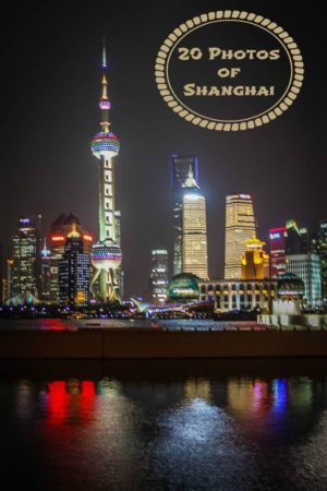 Shanghai skyline is one of 20 of photos of Shanghai China by Rhonda Albom
