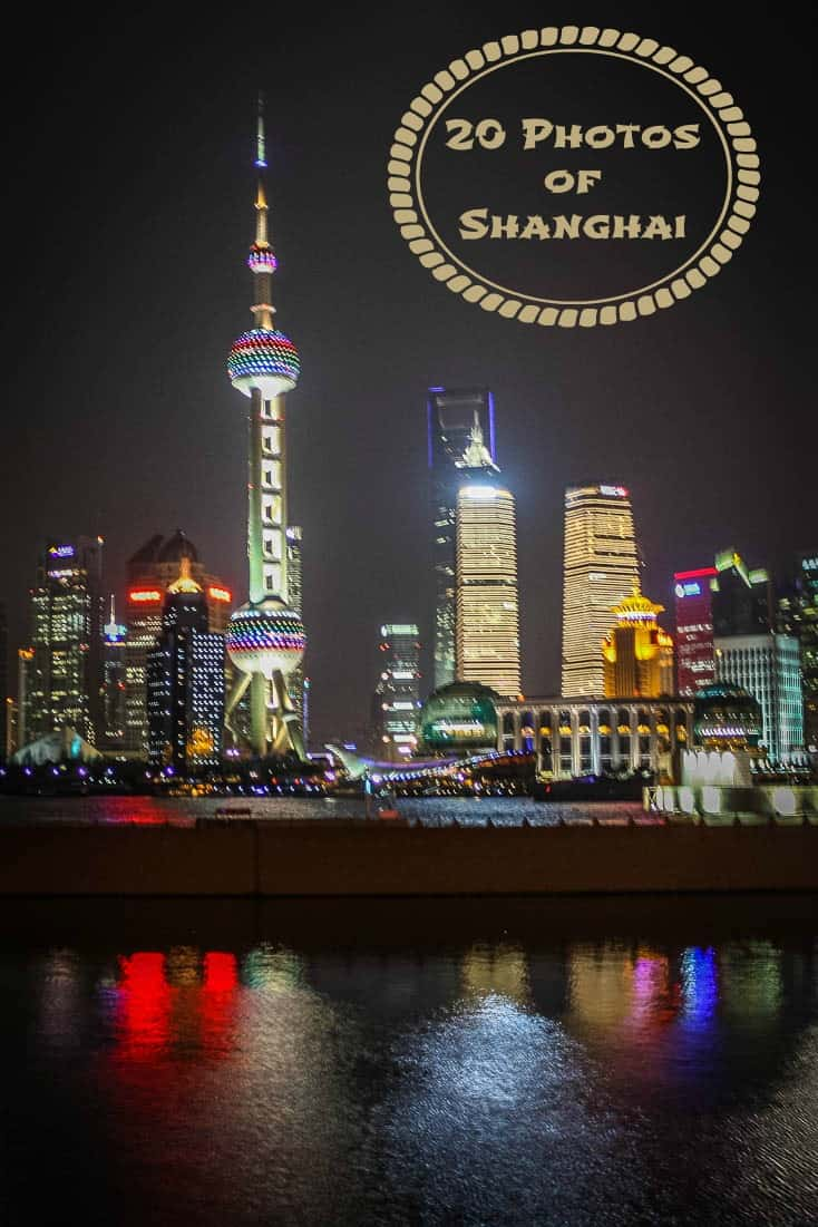 Shanghai skyline is one of 20 of photos of Shanghai China by Rhonda Albom