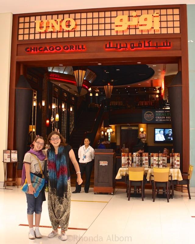 Pizzaria Uno inside the Dubai Mall