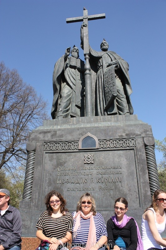 Our tour started at the statue of Cyril and Methodius, the men who created cyrillic alphabet.