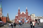Highlights of Moscow: Red Square, St. Basils, Seven Sisters, More