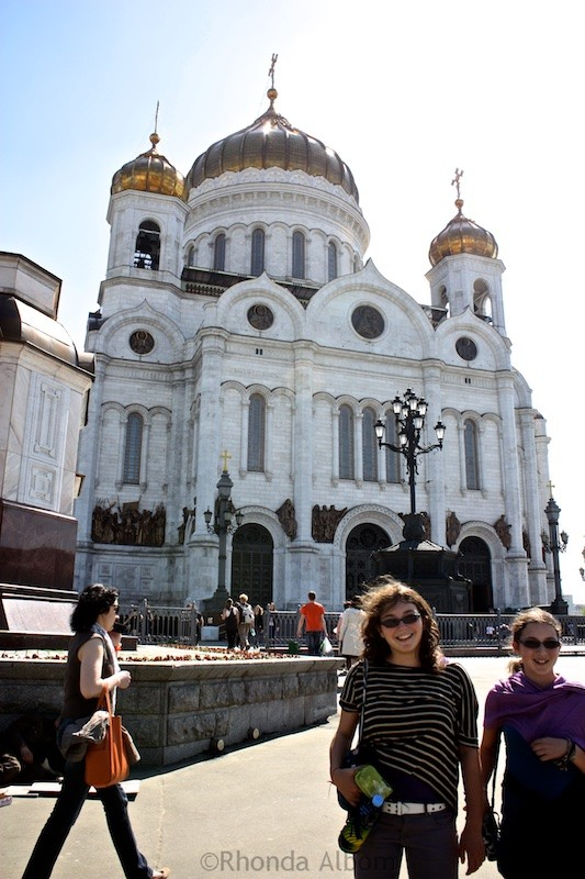 Christ the Savior Cathedral in Moscow tallest Orthodox church in the world