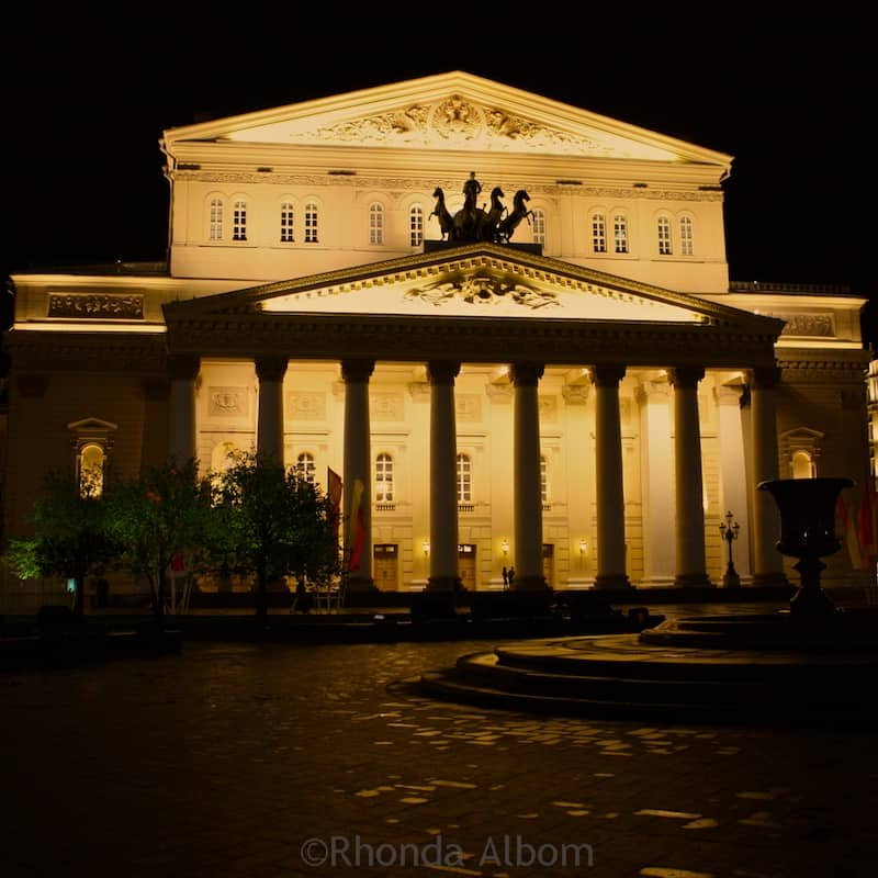 Bolshi Theatre at night in Moscow