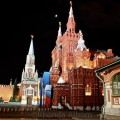 Moscow's Red Square at Night