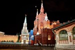 Moscow at Night: Photos of St. Basil's, Red Square, Bolshoi