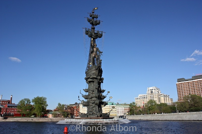 Statue of Peter the Great, the most controversial monument in Moscow.