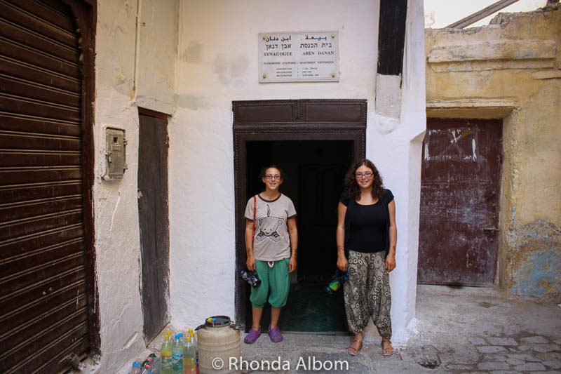 Outside of Synagogue Iben Danan in Fes Morocco