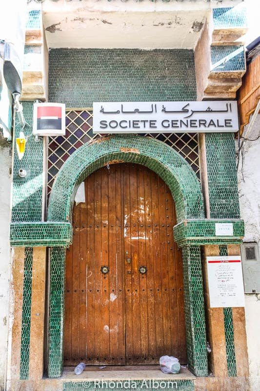 Beautiful arched doorway of the Societe Generale, the bank in Fes Morocco