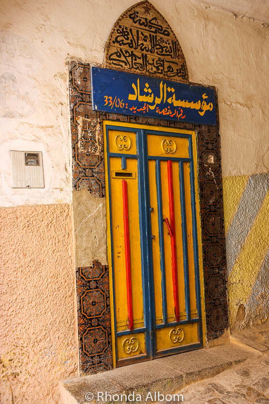 Colourful door to a Koranic school in Meknes