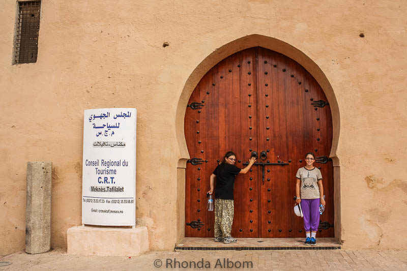 Massive Moroccan doors at the tourist office in Meknes Morocco.