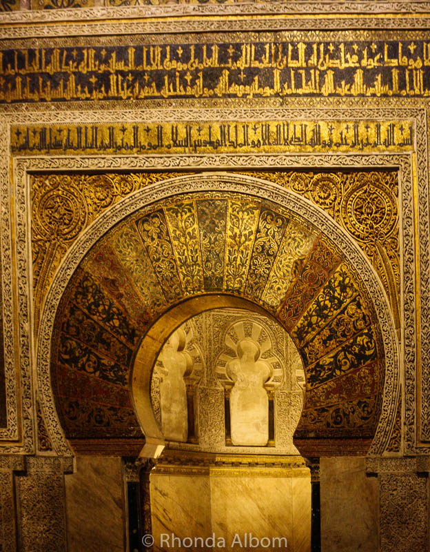 A doorway inside La Mezquita (Mosque - Cathedral of Córdoba) in Cordoba Spain