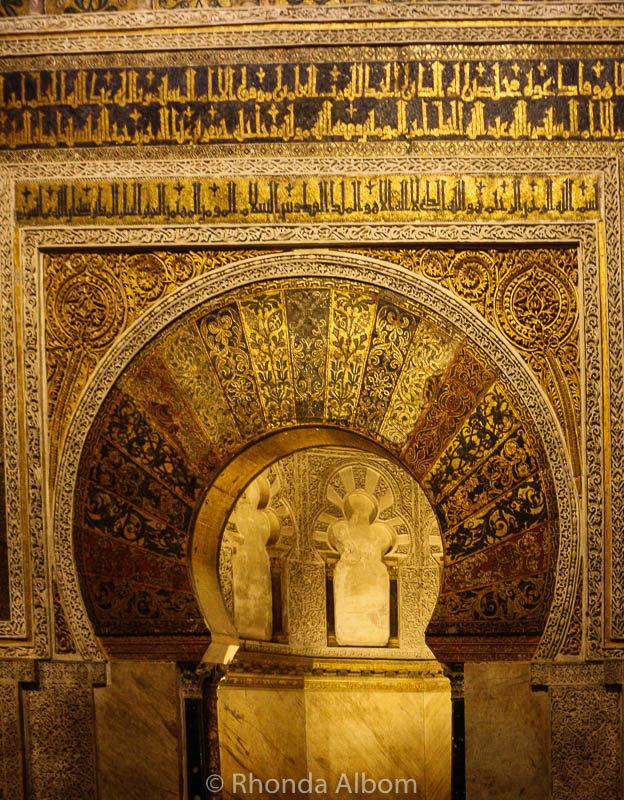 A doorway inside La Mezquita (Mosque - Cathedral of Córdoba) in Cordoba Spain