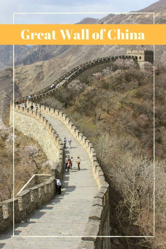 Mutianyu or Badaling, Which section of the Great Wall of China would you rather walk on? See why we made our choice.