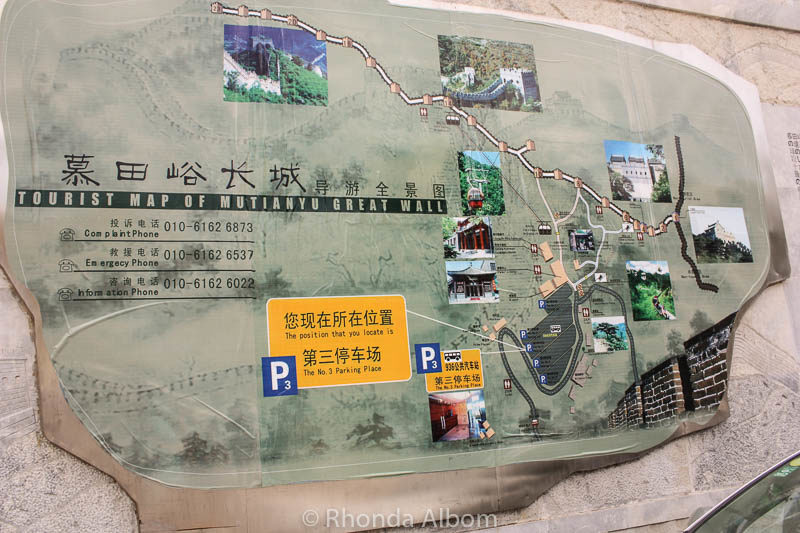Mutianyu Map - Great Wall of ChinaMutianyu Map - Great Wall of China