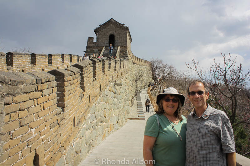 Branch wall of the Great Wall of China