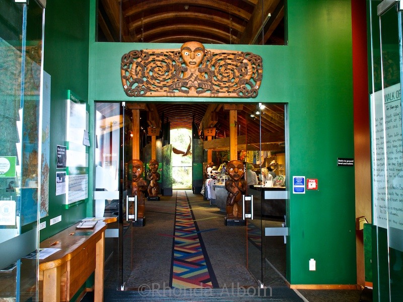 Entrance to Arataki Visitor Centre in the Waitakere Ranges, Auckland, New Zealand