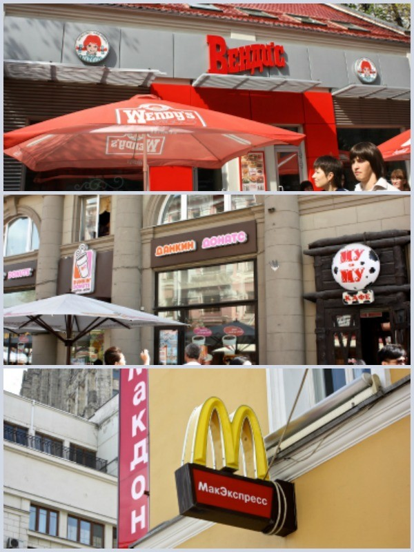 Fast Food on Arbat Street in Moscow
