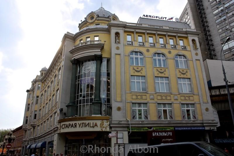 Moscow - Arbat Street 22