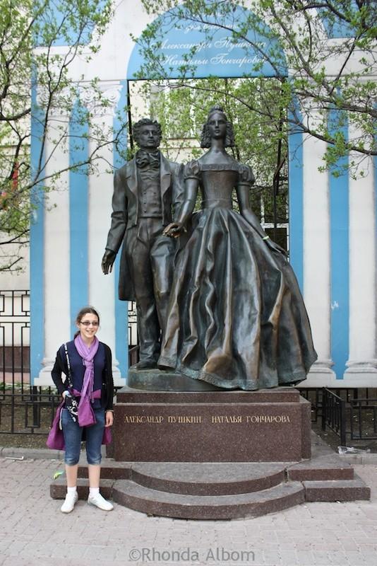 Statue of Alexander Pushkin on Arbat Street in Moscow