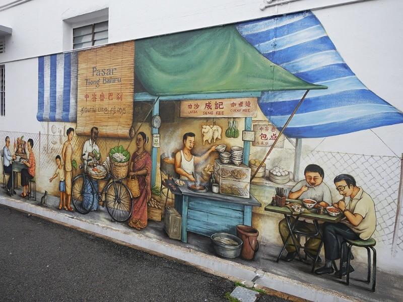 Tiong Bahru, Street art in Singapore
