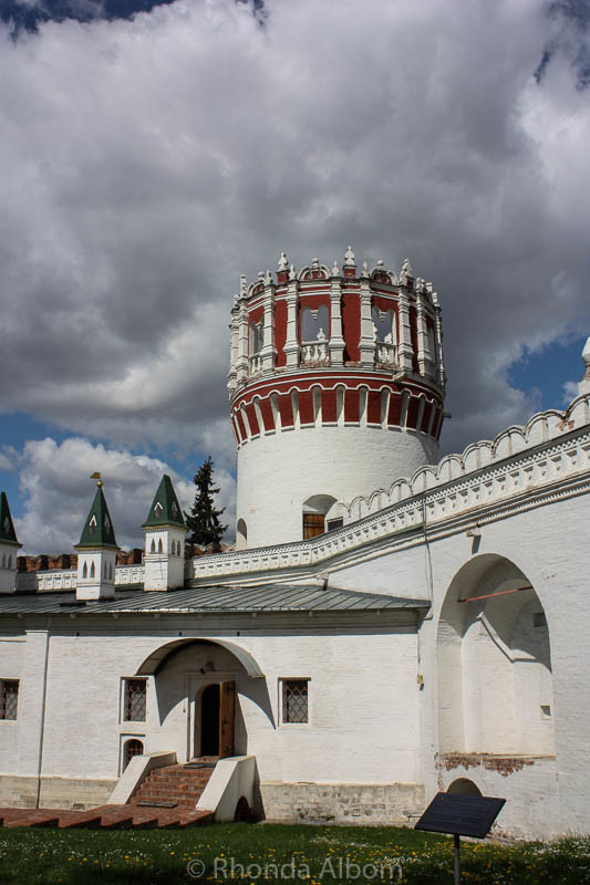 One of eleven towers along the wall surrounding Novodevichy Convent in Moscow Russia