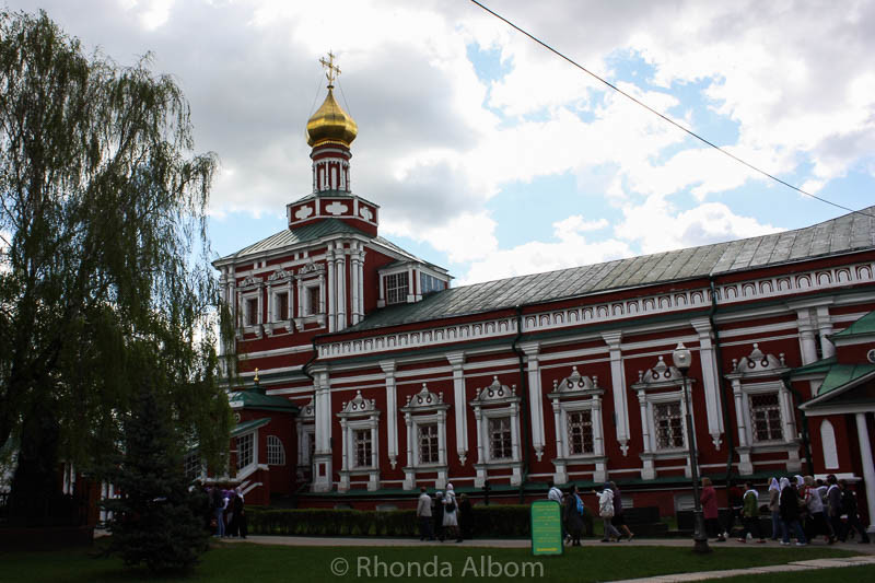 Refectory at Novodevichy Convent in Moscow Russia