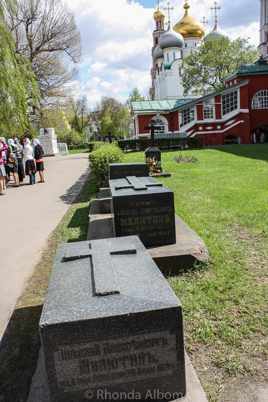 Tombs in the cemetery at Novodevichy Convent in Moscow Russia
