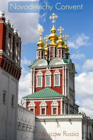 Gate-Church of the Transfiguration in Novodevichy Convent in Moscow Russia