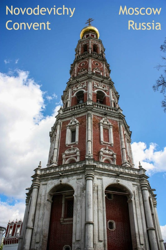 Octagonal bell tower at Novodevichy Convent