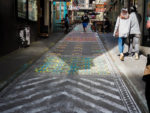 This spray chalk and stencil carpet is one of the temporary exhibits in Auckland Artweek, New Zealand