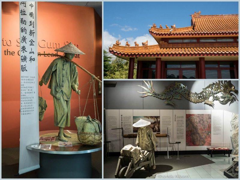 Gum San Chinese Heritage Centre in Ararat, Australia