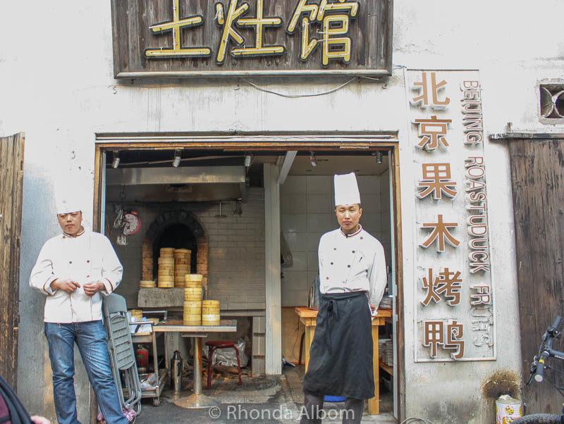 Restaurant in Pingjiang Historic Quarter of Suzhou China