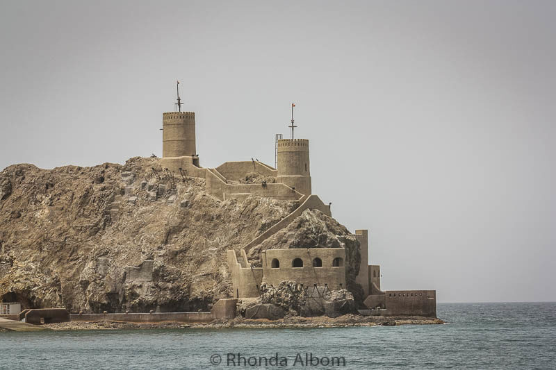 Al Jalali Fort and Al Mirani in Muscat Oman