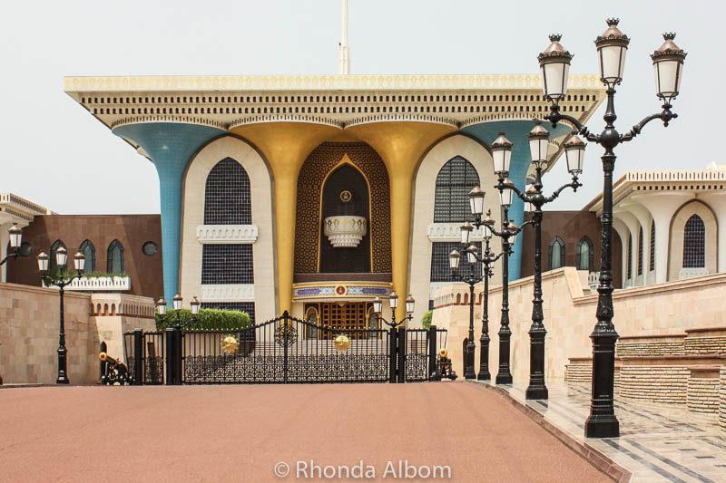 Qasr Al Alam Royal Palace in Muscat Oman