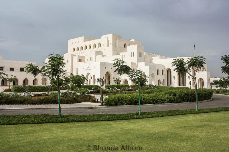 A modern opera house in Muscat Oman