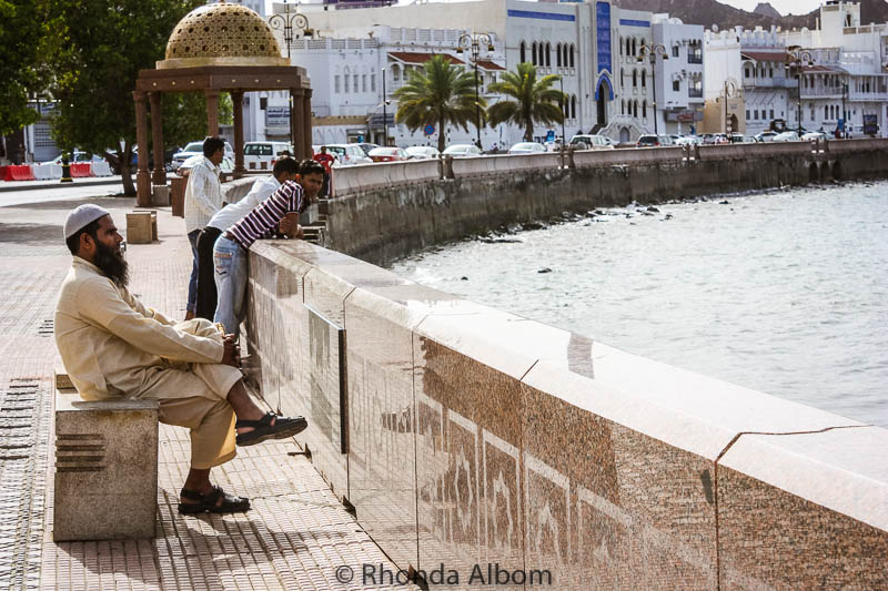 Wandering the Streets of Muscat Oman: A Photo Essay • Albom Adventures