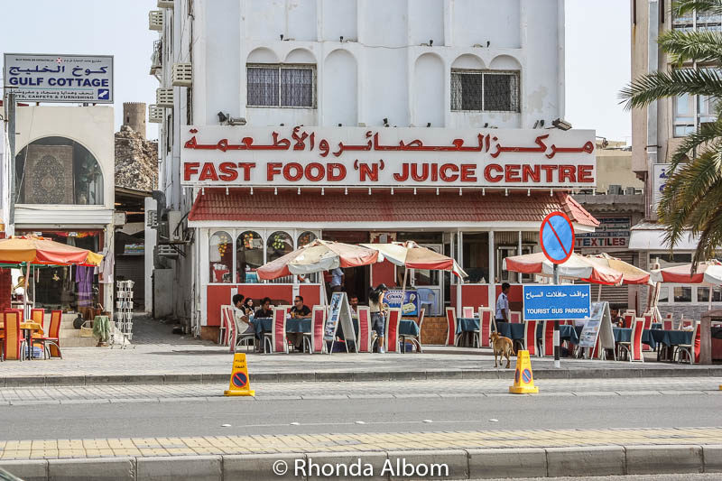 Fast food in Muscat Oman