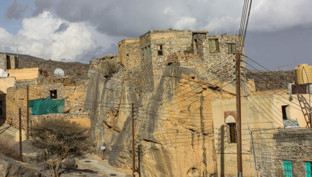 Misfat Al Abriyeen: Discover a Village in Oman's Hajar Mountains