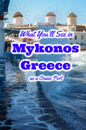 A giant wave is one of many photo overview of what you will find when you visit for a day from the Mykonos cruise port.