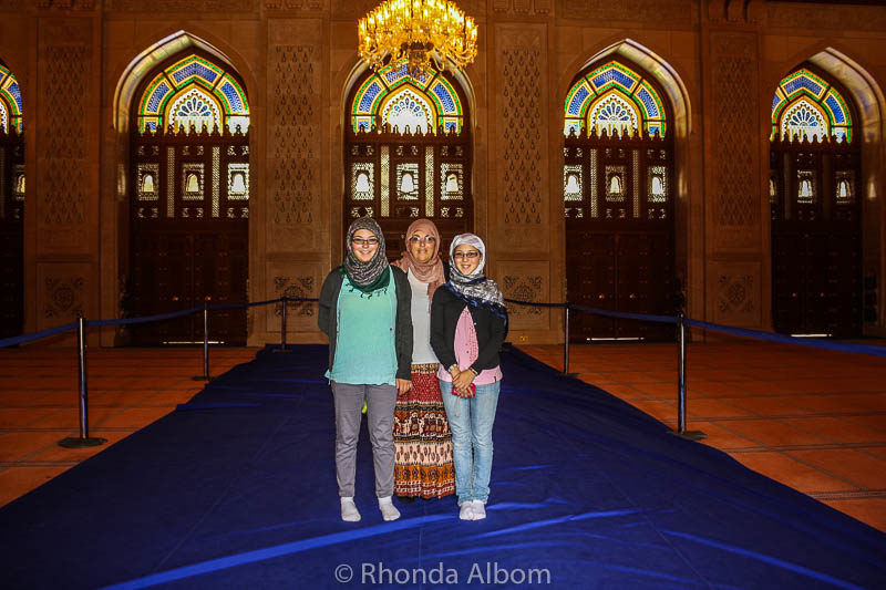 Female prayer hall of the Grand Mosque of Oman