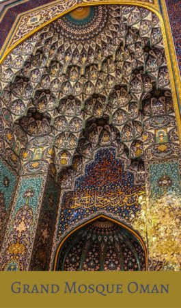 The mihrab in Sultan Qaboos Grand Mosque in Muscat Oman is just one of many rich vibrant things to see