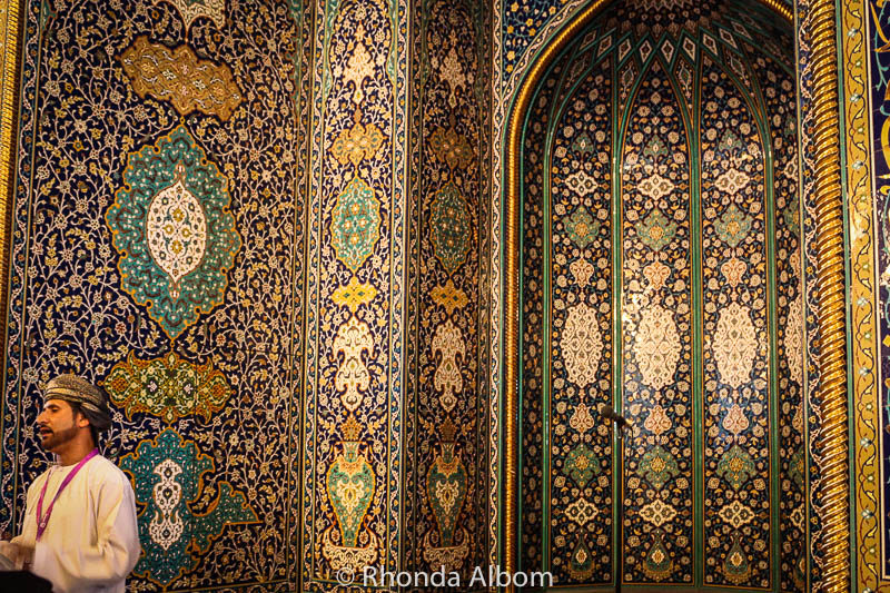 The mihrab in Sultan Qaboos Grand Mosque in Muscat Oman