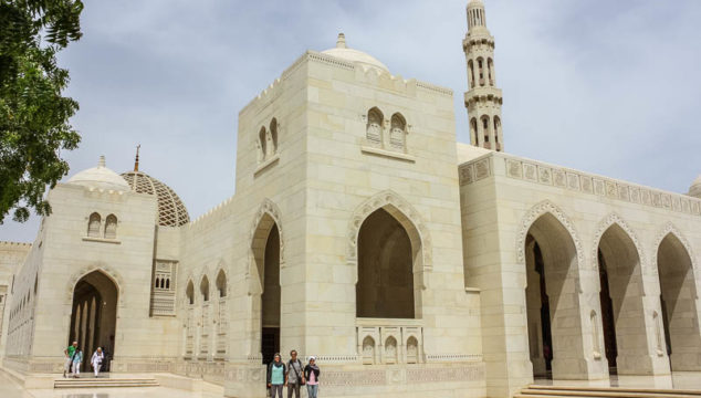 Places to Visit in Muscat: Grand Mosque Oman