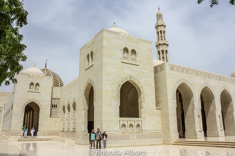 Courtyard and minaret at the Grand Mosque of Muscat Oman